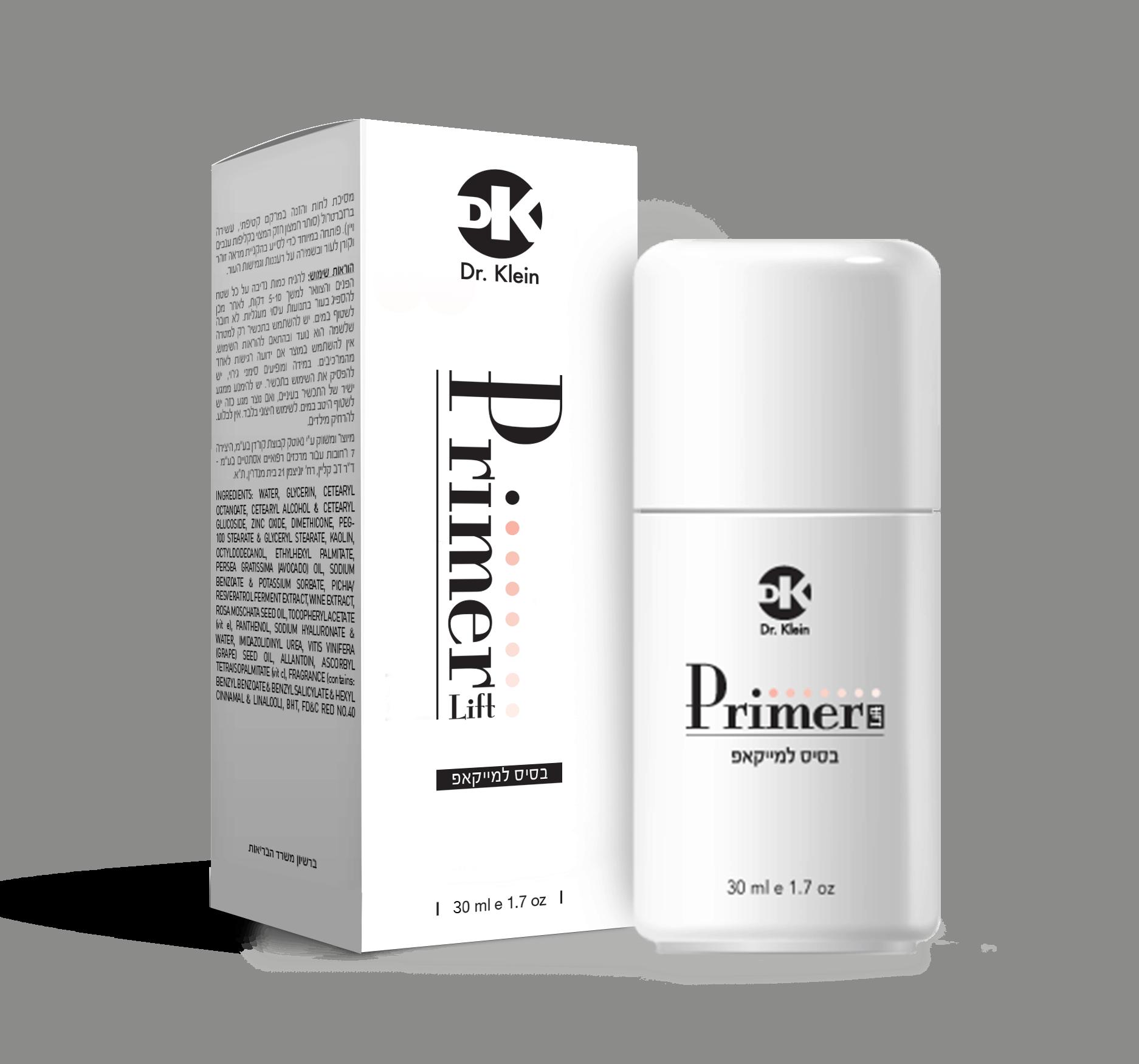 פריימר לעור של דר קליין למראה חלק ועמידות האיפור 180שח קרדיט צילום יורם אשהים