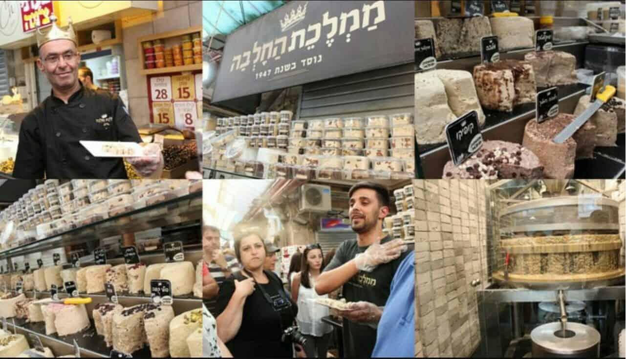 דוכן ממלכת החלבה בשוק מחנה יהודה צילום יחצ