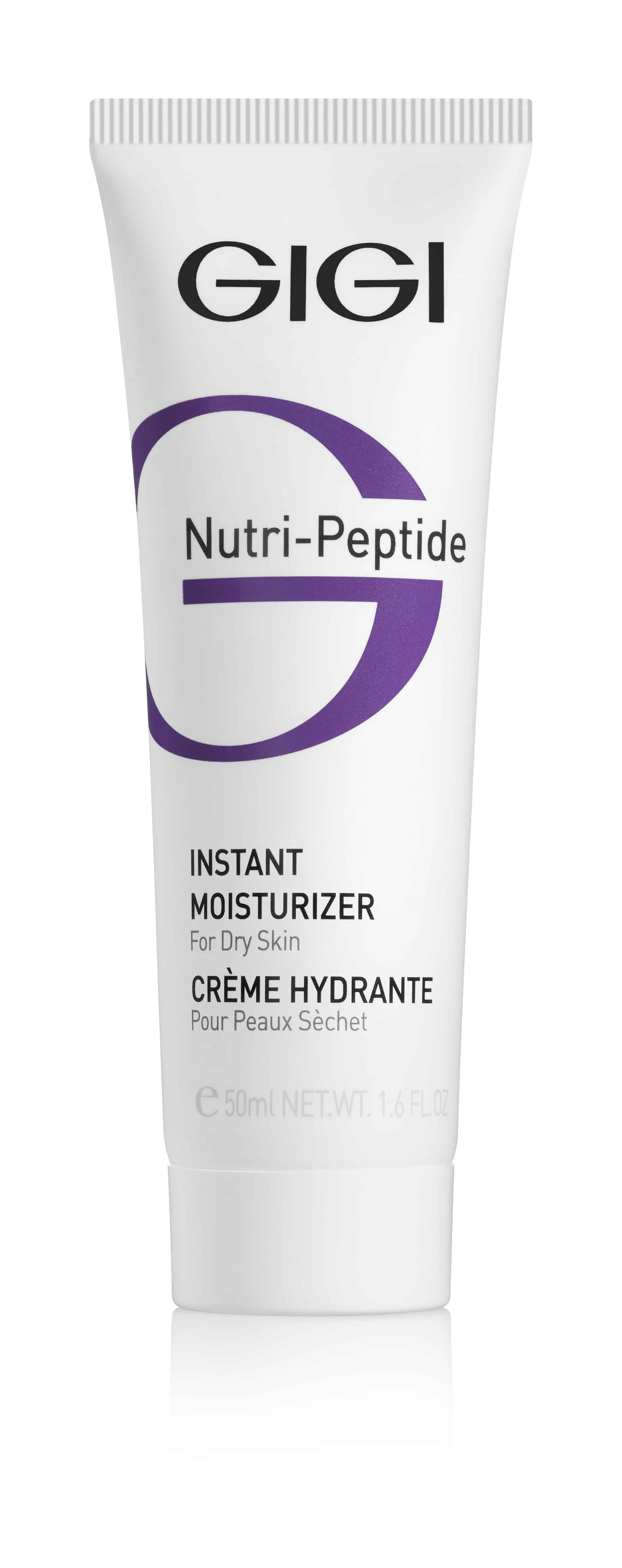 קרם לחות לעור יבש- NUTRI PEPTIDE מחיר 169 שח קרדיט צילום הדמיה