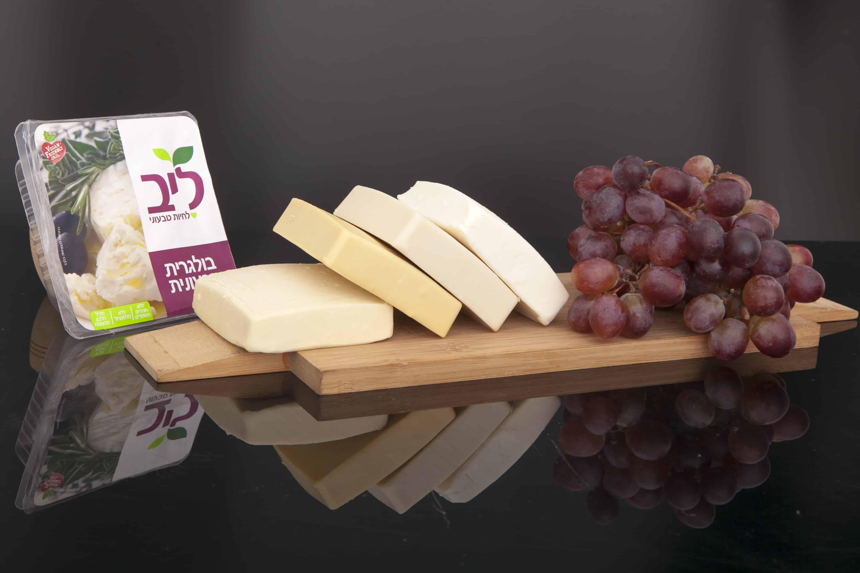 ליב אורגניק משיקה גבינות טבעוניות. צילם שי נוייברג