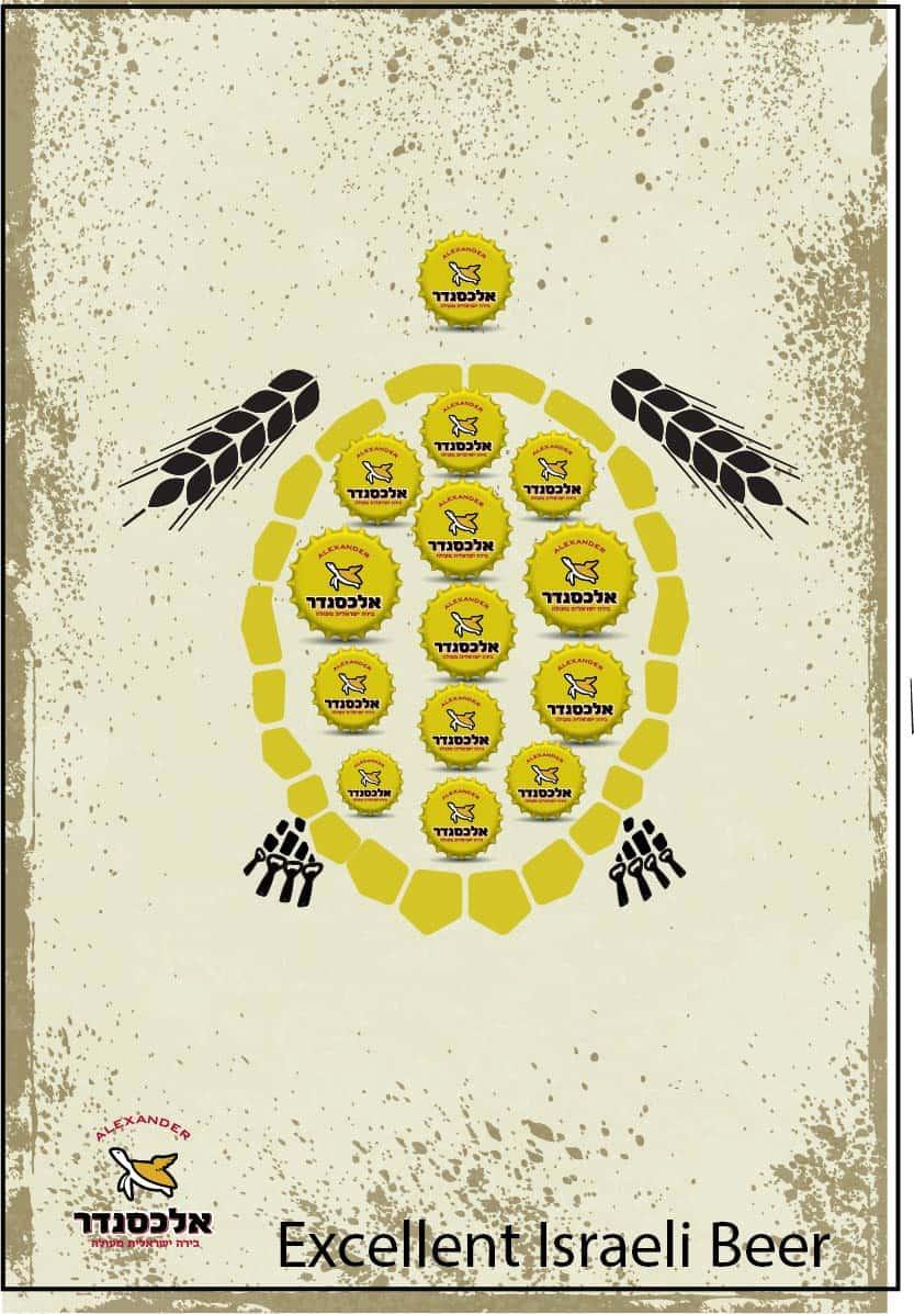 STUDIO 6B- מעצבים קמפיין למבשלת הבירה אלכסנדר. בעיצוב נצ׳יקס גולדשטיין2 (2)