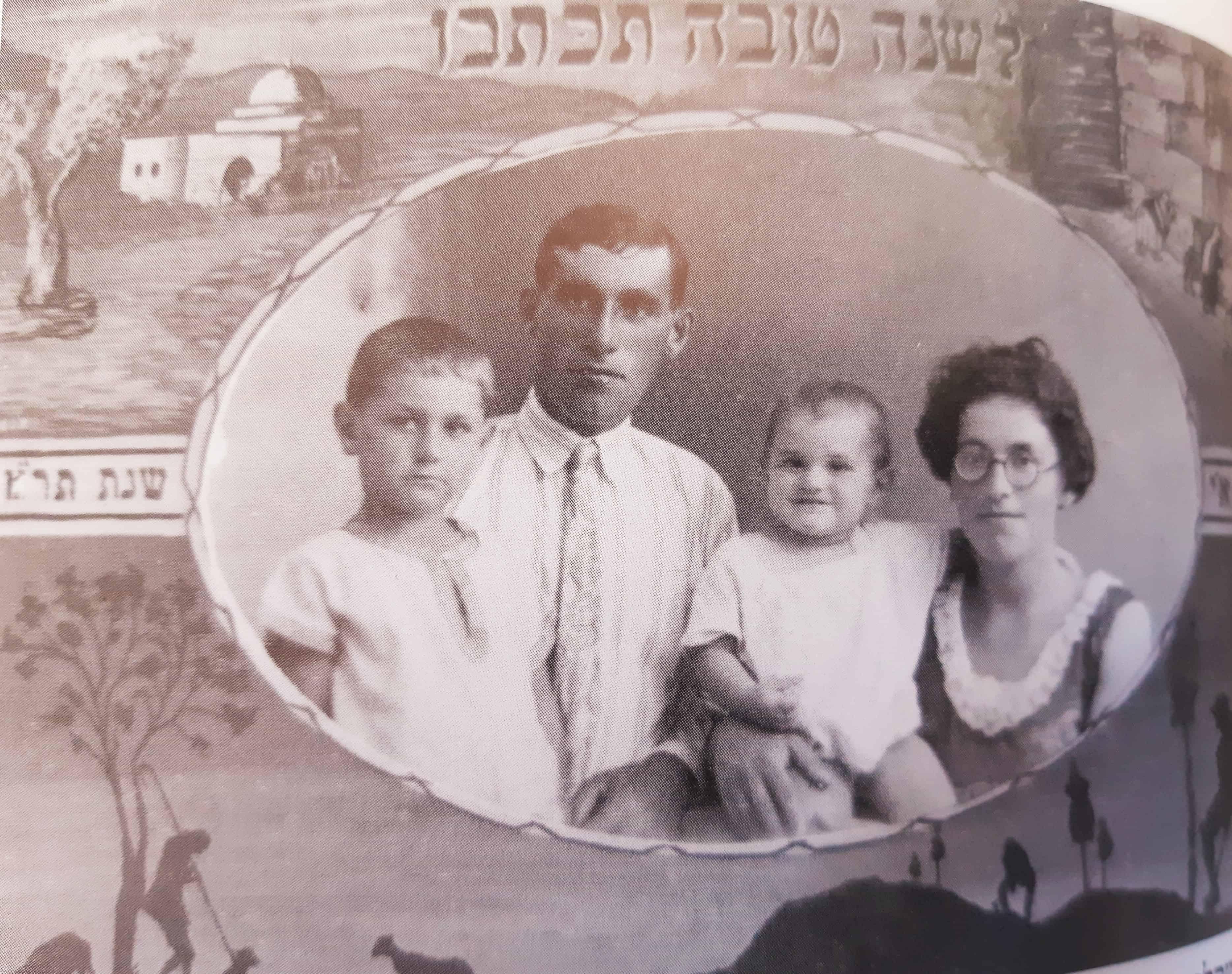 גביש עם משפחתו על ברכת שנה טובה בגיל 5 (1)